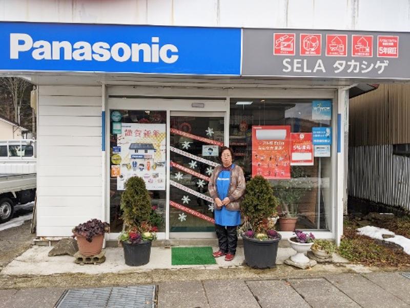 SELA タカシゲ